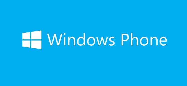 Фитнес-браслеты для Windows Phone