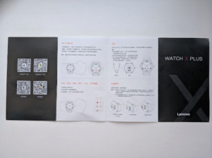 lenovo-watch-x-plus-case-4